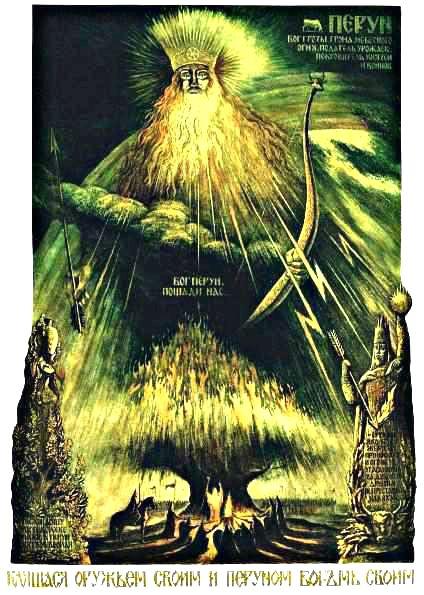 Slavic gods reference - old slavic gods reference barley within the birth